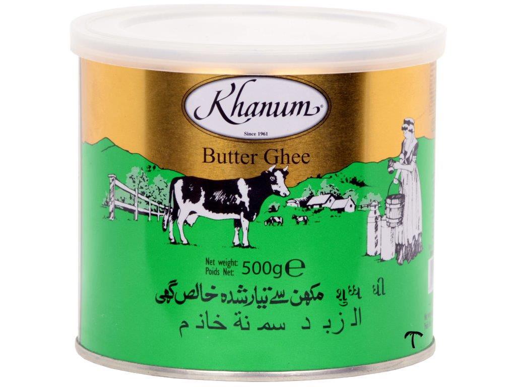 Ghee Butter 500g Khanum