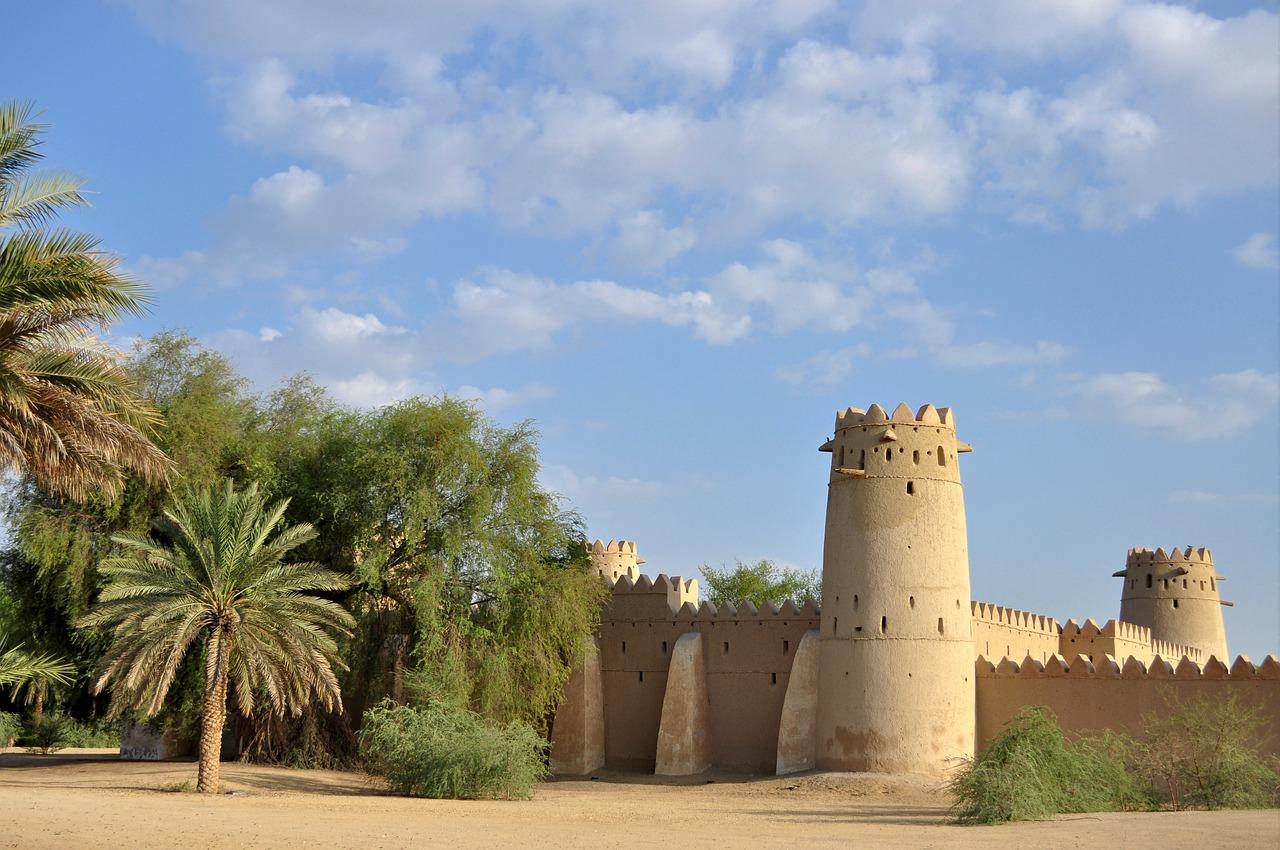 Kombireisen Abu Dhabi - Abu Dhabi reisen Bild 3