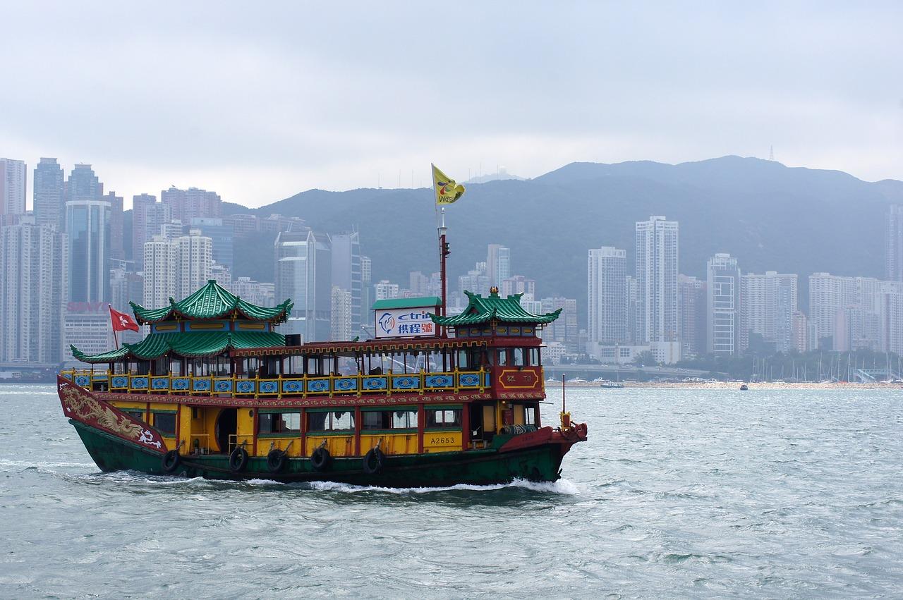 Kombireisen Hongkong - Hongkong Reisen Bild 3